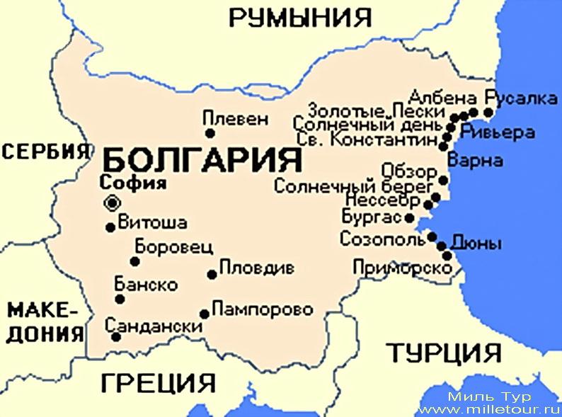 Кредит по украина