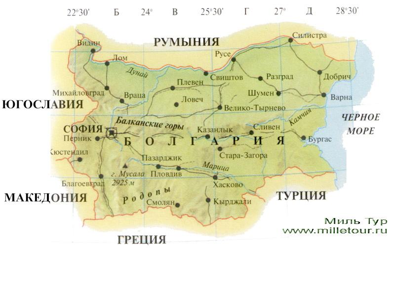 Карта турции на русском языке географическая крупная