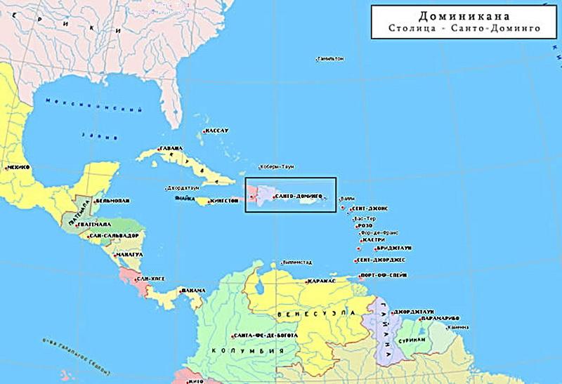 Доминикана где находится на карте мира фото