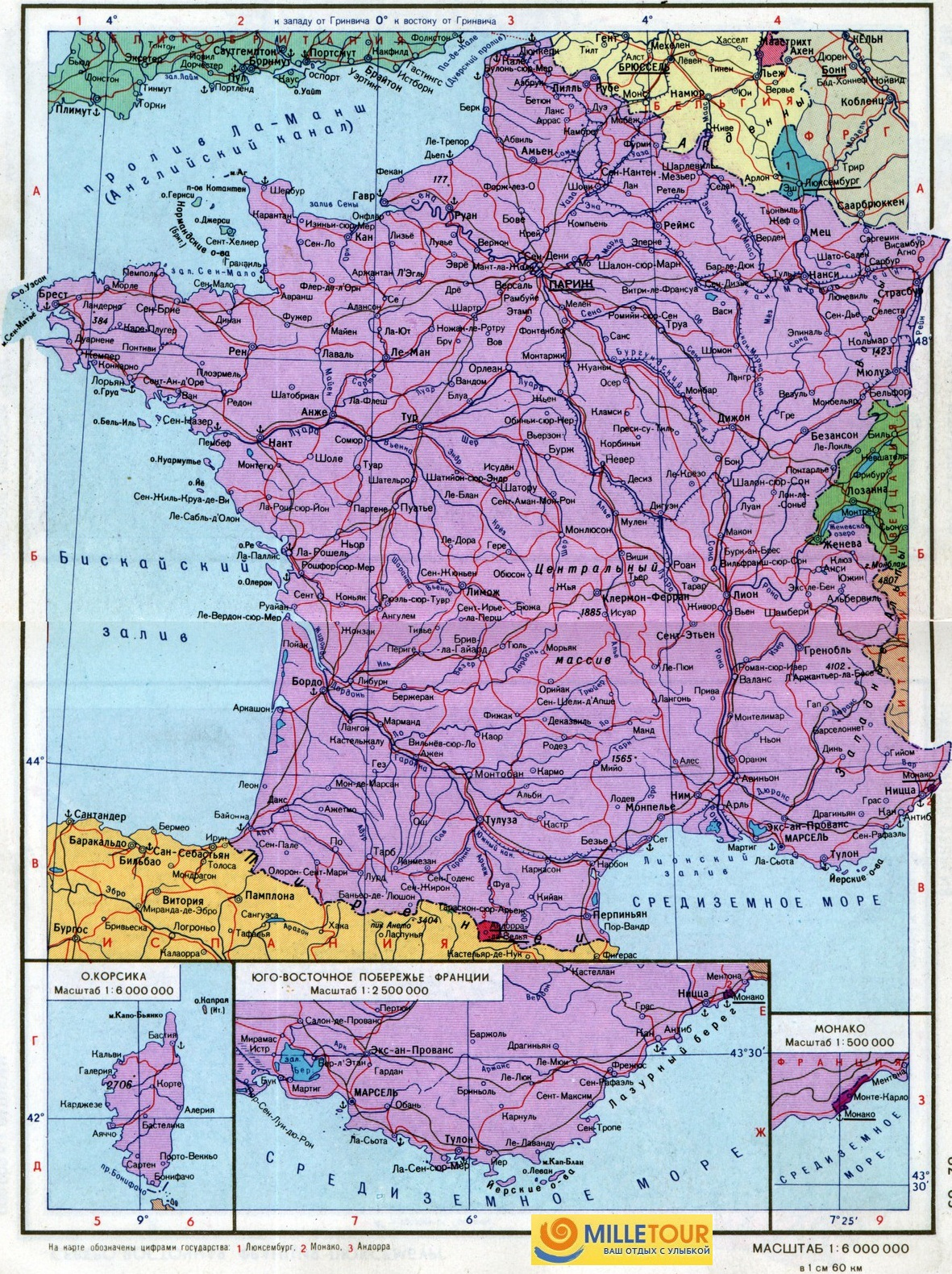 Karta Francii S Gorodami Na Russkom Yazyke Karta Francii S