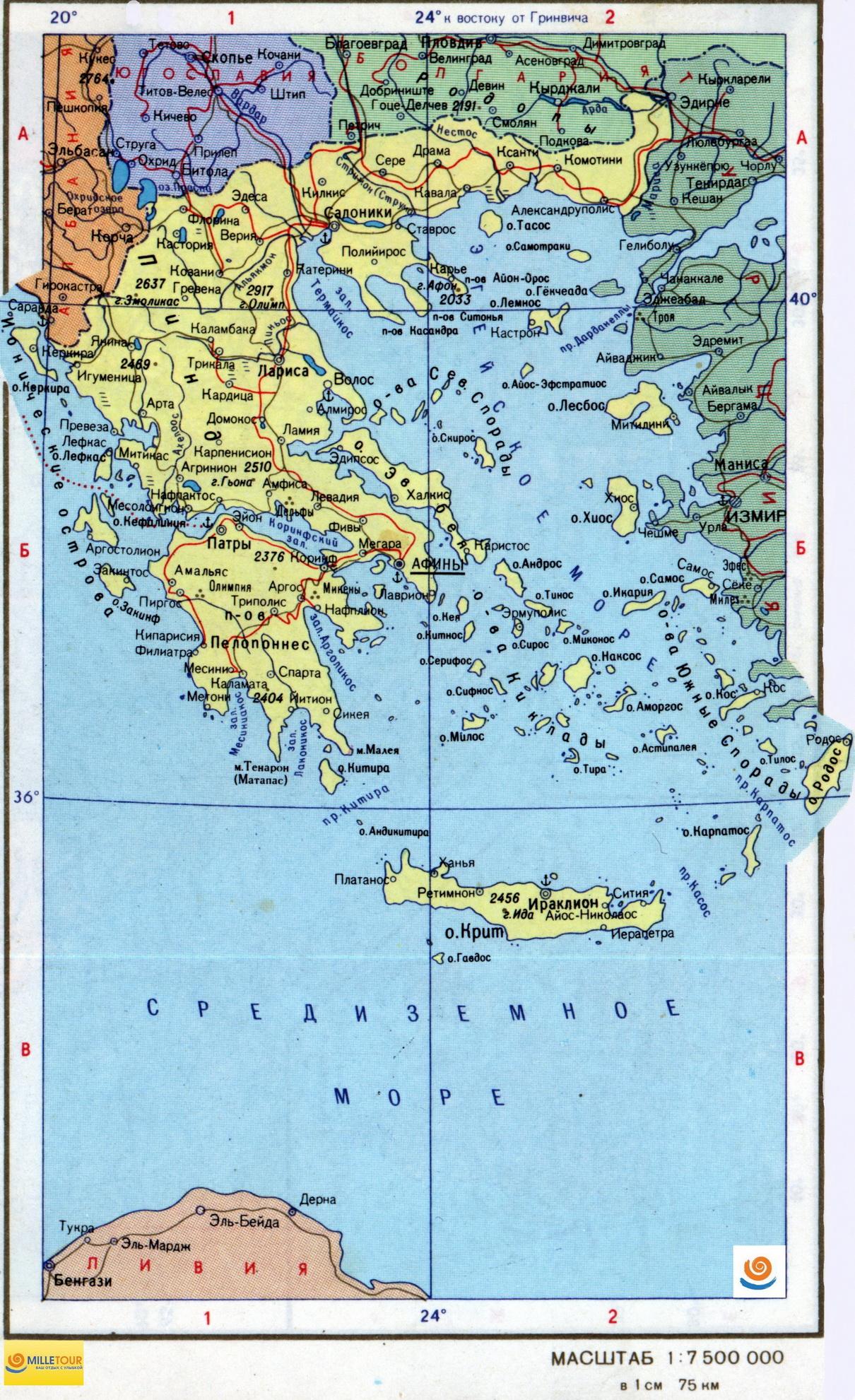 казино греции на карте