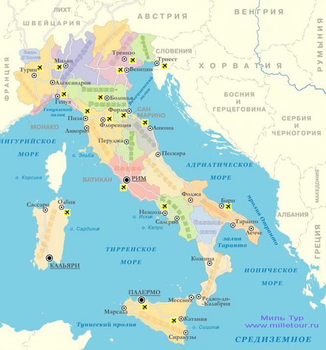 Карта Италии с курортами на