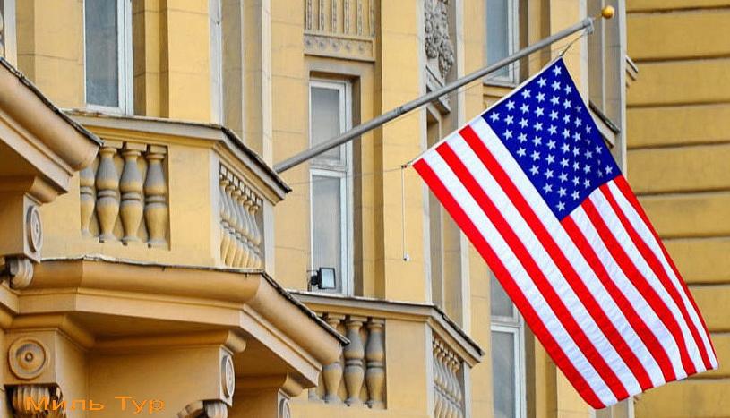 Гражданам России стали выдавать больше виз в США