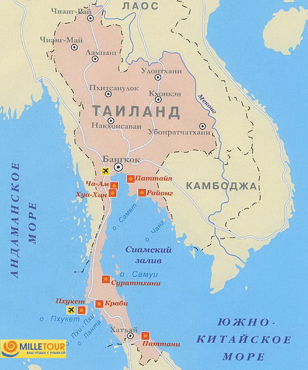 Где находится тайланд на карте мира