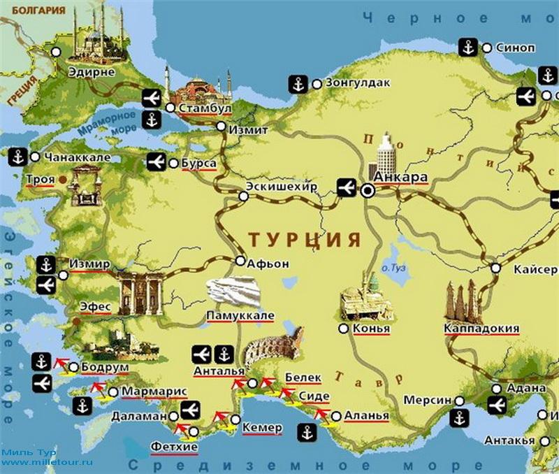 Турция Карта достопримечательностей