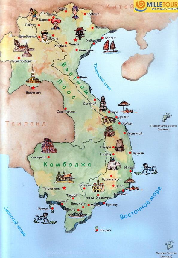 Карта Вьетнама с курортами на русском языке. Вьетнам на карте мира