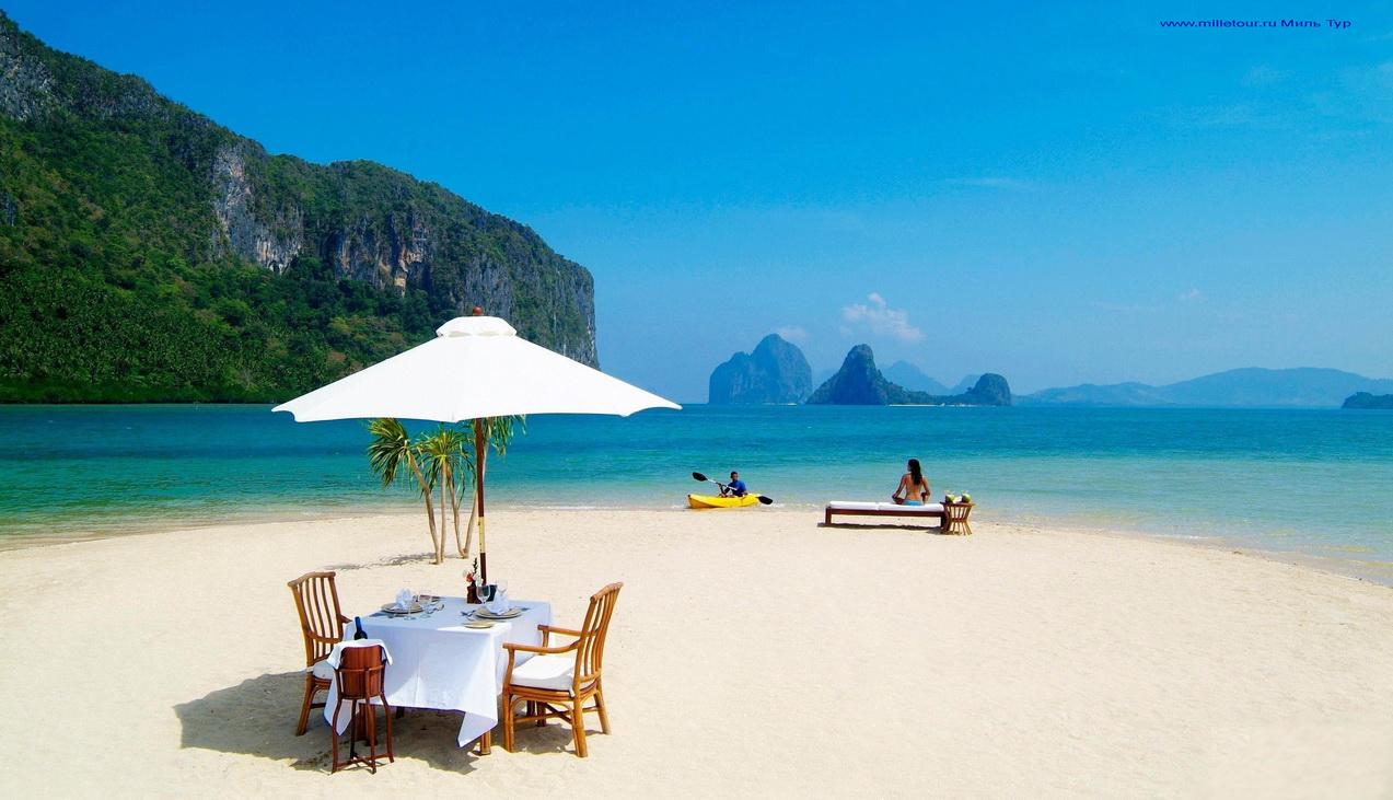 отдых вьетнам фото туристов