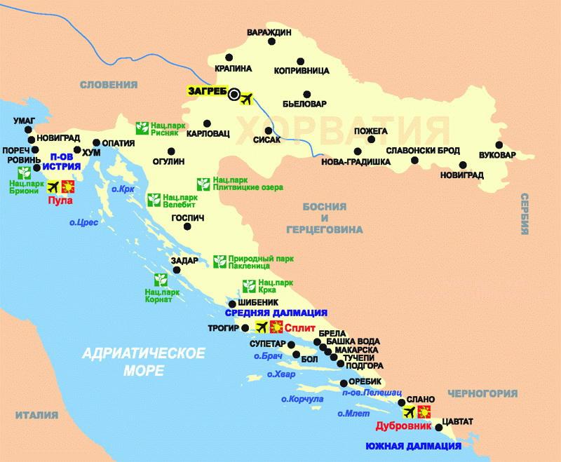 Карта Черногории На Русском Языке С Городами Подробная Скачать Бесплатно - фото 7