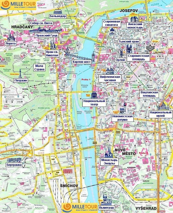 на карте Праги на русском