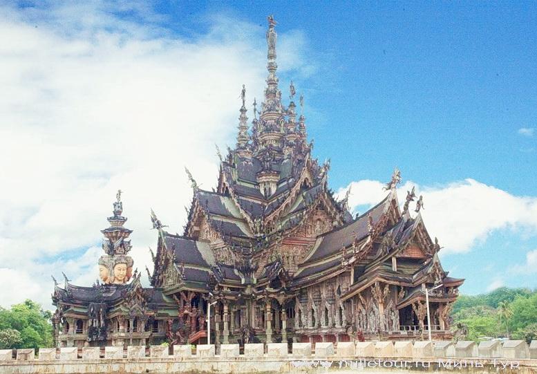 Raznica Vo Vremeni S Tajlandom Vremya Moskva Tajland Vremya V
